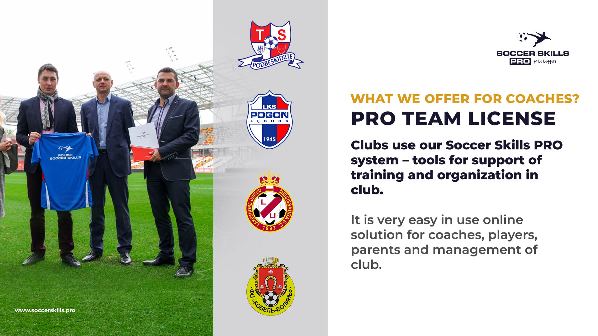 Soccer Skills PRO team license